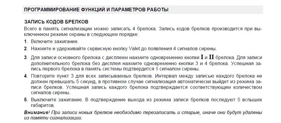 KGB-Fx5